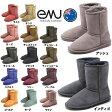 エミュー 海外 正規品 ムートンブーツ スティンガー ロー (EMU AUSTRALIA W10002 STINGER LO) レディース(女性用)(1251-0010)送料無料