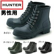 送料無料 ハンター ブーツ(HUNTER) レースアップ レインブーツ (HUNTER BOOT MFS9050RMA ORIGINAL RUBBER LACE UP) メンズ(男性用) ブーツ 雨靴 レインシューズ(1247-0063)02P27May16