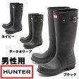 送料無料 ハンターブーツ(HUNTER・レインブーツ) オリジナル トール (HUNTER BOOT MFT9000RMA ORIGINAL TALL) メンズ(男性用) レインブーツ 雨靴 レインシューズ (1247-0071)