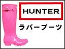 ★ 格安! ★ 【ハンターブーツ】 オリジナルラバーブーツ フクシア 【HUNTER】 ORIGINAL RUBBER BOOTS (W23499 12470004 )