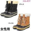 送料無料 ミレディー Milady ML646 トップラインボア ウィンターブーツ レディース(女性用)ビーン スノー ブーツ(1214-0107)