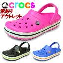 訳あり品クロックス(CROCS) クロックバンド [2] 全13色中3色【セール】【海外正規品】crocs crocband メンズ レディース サンダル くろっくす ケイマン・マンモス 好きにも(z1239-0096a)