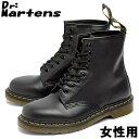 鞋子 - 訳あり品 ドクターマーチン 8ホールブーツ 1460 W 23.0cm UK4.0 ブラック R11821006 女性用 黒 DR.MARTENS 8 EYE BOOTS BLACK (dm183)