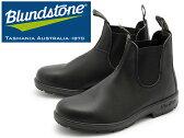 送料無料 訳あり品ブランドストーン サイドゴア ブーツ 0010403 510 男性用兼女性用 ブラック 25.0cm UK6.0 BLUNDSTONE SIDE GORE BOOT (bl002)