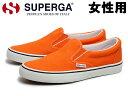 鞋子 - 訳あり品 スペルガ スリッポン 36(23.0cm) ホットオレンジ S009J10 女性用 SUPERGA COTU-2311 (sp040)