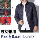 ポロ ラルフローレン ワンポイント マット マイクロファイバー ジャケット 海外BOYSモデル 男性用兼女性用 POLO RALPH LAUREN 323-669983 メンズ レディース ブルゾン(2123-1053)