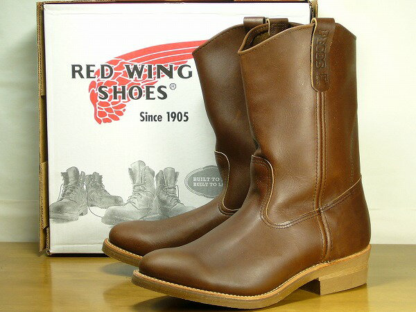 Red Wing 1155 Boots - Boot Hto