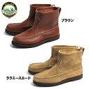送料無料 ラッセルモカシン RUSSELL MOCCASIN ノックアバウト ブーツ 全2色 RUSSELLMOCCASIN 4070-7 S4070-7 KNOCK ABOUT BOOT メンズ(男性用) 短靴 レッドウイング ウルバリン トリッカーズ 好きにもオススメ(1124-0002)【RCP】