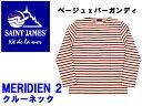 セントジェームス SAINT JAMES メリディアン MERIDIEN 2 5196 ボーダー カットソー クルーネック バスクシャツ ピリアック ウェッソン ギルド ナバル 好きにもお勧め メンズ(男性用) (20680115)
