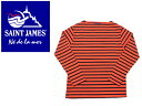 セントジェームス ウエッソン ボーダー ボートネック バスクシャツ [2]2501 SAINT JAMES OUESSANT GUILDO ギルドメンズ(男性用) 兼 レ..