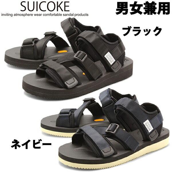 スイコック KISEE-V
