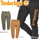 ティンバーランド SLS スウェットパンツ 男性用 TIMBERLAND SLS SWEATPANT TB0A1N9M 001 メンズ スウェットパンツ (2592-0009)