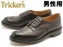 トリッカーズ カントリー バートン ダブルレザーソール フィッティング5 男性用 TRICKERS COUNTRY BOURTON 5633/2 ESP F5 メンズ カジュアルシューズ 革靴 (16312001)