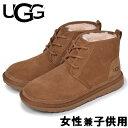 ショッピングジュニア UGG アグ ニューメル2 海外KIDSモデル 女性用兼子供用 UGG NEUMEL 1017320K レディース キッズ&ジュニア ブーツ チェスナット (01-12621119)