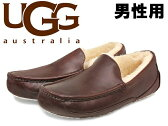 UGG アグ アスコット メンズ(男性用) 海外 正規品 コードバン(UGG AUSTRALIA 1009459 ASCOT)オーストラリア フラットシューズ 天然皮革 本革 モカシン スリッポン(12628251)送料無料