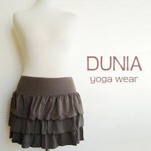 ヨガウェア ドゥニア ティアード ミニスカート|DUNIA|レディース|スカート|ヨガパン…...:style-depot:10001138