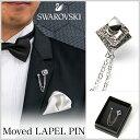 ラペルピン / メンズ / 揺れるWスクエア DE3516P  結婚式でのフォーマルやスーツ ス