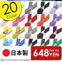 大阪の職人が作った 日本製 サスペンダー 全20色! メンズもレディースもキッズもOK!サイズが選べる M / L で展開。 メール便可♪ や…