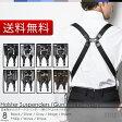 ホルスターサスペンダー(ガンタイプ サスペンダー) メンズ 本革 X ブラック 織柄生地(FP) 日本製 【あす楽対応】