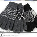 【売り切り】【メール便送料無料】手袋 メンズ 防寒 グローブ ウール 素材の暖か手袋♪ ノルディック柄 アーガイル柄 おしゃれ