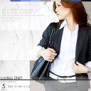 レディース白シャツ(ブラウス) 2枚以上で送料無料♪ ビジネス・フォーマル・カジュアル、どのシーンにも使える万能アイテム♪ レディースシャツワイシャツYシャツストライプ柄【RCP】【fkbr-m】