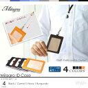 MILAGRO / ミラグロ / 英国産ブライドルレザー / リール付きIDケース / パスケース / 縦型 / メンズ / レディース / ブラック / キャメル / バーガンディ / ネイビー