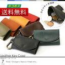 どんな鍵も収納可能 / 日本の職人が作った メンズ 栃木レザー キーケース / 本革 牛革 ボタン式 カードキー コインケース 付き
