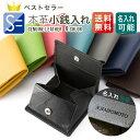 小銭入れ コインケース 本革 メンズ レディース 出しやすい ボックス型 コンパクト ス