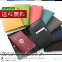 パスポートケース 革 牛本革 カウレザー 航空券 パスポートカバー かわいい 旅行 トラベル 海外