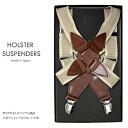 ホルスターサスペンダー(ガンタイプサスペンダー)メンズ ビジネス フェイクレザー・ベージュ (アイボリー) 日本製 スーツ 制服 カジュアル フォーマル レディース