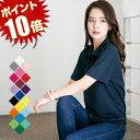 【ポイント10倍!6/1まで】【送料無料】ポロシャツ レディ...