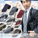 【スーパーSALE価格で→1,080円!】春まで使える♪アクリルウール ネクタイ ビジネス 結婚式 男性 メンズ ウールタイ スタイルイコール…