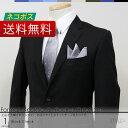 【ネコポス送料無料】 ネクタイ & ポケットチーフ セット ( ドット ) 結婚式 メンズ シルク100% レギュラー幅 8cm シルバー 日本製