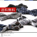 日本の職人が作った 蝶ネクタイ 小洒落たポインテッド型 シル...
