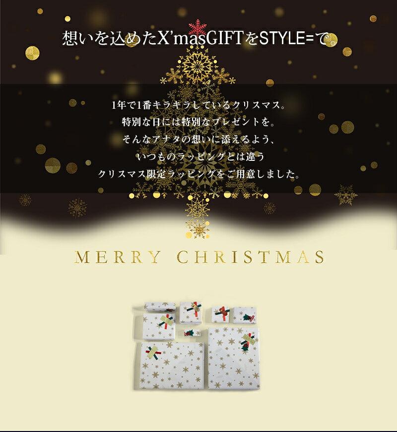 クリスマスラッピング ギフト プレゼント ラッピングサービス Xmas