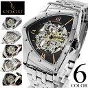自動巻き腕時計 メンズ ブランド 送料無料 全6色 1年保証 正規 COGU コグ スケルトン トライアングル ビッグフェイス 自動巻き 腕時計 BOX 保証書付き AOR-A CRD-LTD W0125 新生活 プレゼント