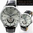 自動巻き腕時計 メンズ 送料無料 1年保証 メンズ腕時計 自動巻き腕時計 ビッグフェイス自動巻き腕時計 1年保証&BOX付き 532P17Sep16 0825