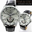 自動巻き腕時計 メンズ 送料無料 1年保証 メンズ腕時計 自動巻き腕時計 ビッグフェイス自動巻き腕時計 1年保証&BOX付き 10P03Dec16