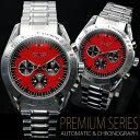自動巻き腕時計 メンズ 送料無料 1年保証 メンズ腕時計 クロノグラフ自動巻き腕時計 ミディアムフェイス マルチカレンダー自動巻き腕時計 1年保証&BOX付き 10P03Dec16