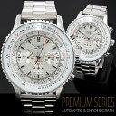 自動巻き腕時計 メンズ 送料無料 1年保証 メンズ腕時計 クロノグラフ自動巻き腕時計 ビッグフェイス自動巻き腕時計 1年保証&BOX付き 10P03Dec16 0125 0725