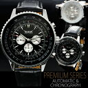 自動巻き腕時計 メンズ 送料無料 1年保証 全2色 メンズ腕時計 クロノグラフ自動巻き腕時計 ビッグフェイス自動巻き腕時計 1年保証&BOX付き 10P01Oct16 1115
