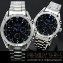自動巻き腕時計 メンズ 送料無料 1年保証 全2色 メンズ腕時計 クロノグラフ自動巻き腕時計 ビッグフェイス自動巻き腕時計 1年保証&BOX付き 10P03Dec16 0125 0725