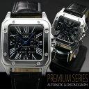 自動巻き腕時計 メンズ 送料無料 1年保証 全2色 メンズ腕時計 クロノグラフ自動巻き腕時計 スクエアフェイス自動巻き腕時計 1年保証&BOX付き 10P01Oct16 0825