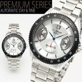 自動巻き腕時計 メンズ 送料無料 1年保証 メンズ腕時計 自動巻き腕時計 ビッグフェイス自動巻き腕時計 1年保証&BOX付き 10P29Jul16