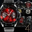 自動巻き腕時計 メンズ 送料無料 1年保証 メンズ腕時計 自動巻き腕時計 ビッグフェイス自動巻き腕時計 1年保証&BOX付き 10P03Dec16 1010