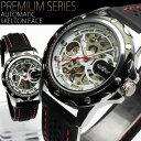 自動巻き腕時計 メンズ 送料無料 1年保証 BOX付き メンズ 腕時計 自動巻き フルスケルトン 自動巻き腕時計 10P03Dec16…