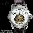 自動巻き腕時計 メンズ ブランド 送料無料 1年保証 正規 KEITH VALLER キースバリー パワーリザーブ 機能付き 自動巻き 腕時計 BOX 保証書付き 10P18Jun16