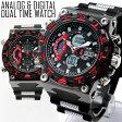 アナデジ 多機能 腕時計 メンズ 送料無料 アナログ&デジタル ビッグフェイス デュアルタイム 腕時計 メンズ 腕時計 1年保証&BOX付き デジタル腕時計 アナデジ腕時計 10P01Oct16 1010 AOR-A