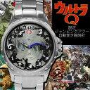 自動巻き腕時計 メンズ ブランド 送料無料 1年保証 正規 円谷 プロ 公式 ウルトラQ ジャンピングアワー 自動巻き 腕時計 BOX 保証書付き AOR-A 新生活 プレゼント
