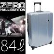 送料無料 ZERO HALLIBURTON ゼロ ハリバートン スーツケース 84リットル サイズ シルバー キャリーケース 旅行バッグ 10P01Oct16